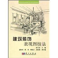 http://ec4.images-amazon.com/images/I/51BvVBS2kpL._AA200_.jpg