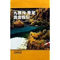 http://ec4.images-amazon.com/images/I/51BviPYWrNL._AA200_.jpg