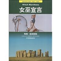 http://ec4.images-amazon.com/images/I/51BwIPKBT6L._AA200_.jpg