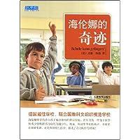 http://ec4.images-amazon.com/images/I/51BwLbz7eJL._AA200_.jpg