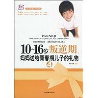 http://ec4.images-amazon.com/images/I/51BwRxQ6OsL._AA200_.jpg