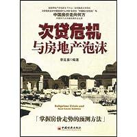 http://ec4.images-amazon.com/images/I/51Bwo8d0ZwL._AA200_.jpg