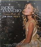 洁姬•伊凡可:梦想起飞(CD)