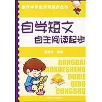 http://ec4.images-amazon.com/images/I/51Bxp7cj9gL._AA200_.jpg