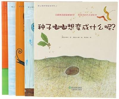 蒲公英科学绘本系列:用孩子的方式讲科学.pdf
