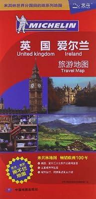 米其林世界分国目的地系列地图:英国爱尔兰旅游地图.pdf