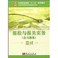 http://ec4.images-amazon.com/images/I/51C%2B9O3-r7L._AA200_.jpg