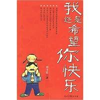 http://ec4.images-amazon.com/images/I/51C%2BD8maW-L._AA200_.jpg