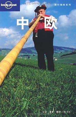 Lonely Planet旅行指南:中欧.pdf