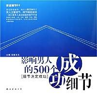 http://ec4.images-amazon.com/images/I/51C%2BiDsrJsL._AA200_.jpg