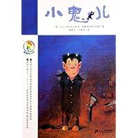 http://ec4.images-amazon.com/images/I/51C-c3hjmxL._AA200_.jpg