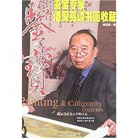 http://ec4.images-amazon.com/images/I/51C-u5aYfTL._AA200_.jpg