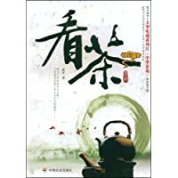 http://ec4.images-amazon.com/images/I/51C000lxvoL._AA200_.jpg