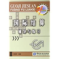 http://ec4.images-amazon.com/images/I/51C0A4CF%2BFL._AA200_.jpg