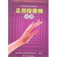 http://ec4.images-amazon.com/images/I/51C0Jm-yO-L._AA200_.jpg
