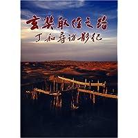 http://ec4.images-amazon.com/images/I/51C0ao%2BpOEL._AA200_.jpg
