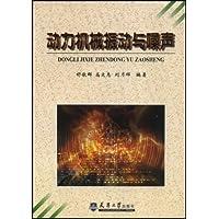 http://ec4.images-amazon.com/images/I/51C0urVVzBL._AA200_.jpg