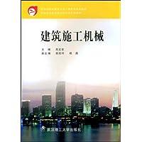 http://ec4.images-amazon.com/images/I/51C17WiLisL._AA200_.jpg