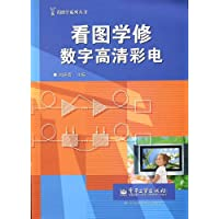http://ec4.images-amazon.com/images/I/51C1PM-RZUL._AA200_.jpg