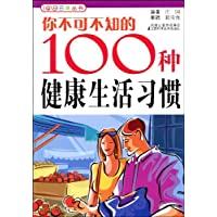 http://ec4.images-amazon.com/images/I/51C25o-2z6L._AA200_.jpg