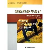 http://ec4.images-amazon.com/images/I/51C27X9Y2wL._AA200_.jpg
