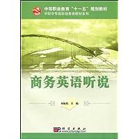 http://ec4.images-amazon.com/images/I/51C2GOzXqdL._AA200_.jpg