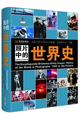 照片中的世界史:1850年至2008年.pdf