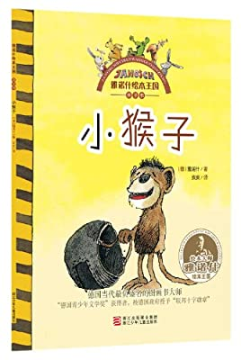 雅诺什绘本王国·亲子书:小猴子.pdf