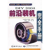 http://ec4.images-amazon.com/images/I/51C2o58K9jL._AA200_.jpg