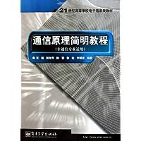http://ec4.images-amazon.com/images/I/51C2pzTZPSL._AA200_.jpg