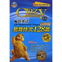 http://ec4.images-amazon.com/images/I/51C3ji%2BlcVL._AA200_.jpg