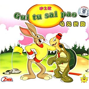 猫狗兔子卡通图片