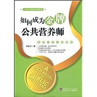 http://ec4.images-amazon.com/images/I/51C4AhhspRL._AA200_.jpg