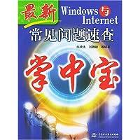 http://ec4.images-amazon.com/images/I/51C4MFEgYTL._AA200_.jpg