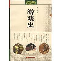 http://ec4.images-amazon.com/images/I/51C4Vq5fIrL._AA200_.jpg