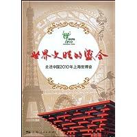 http://ec4.images-amazon.com/images/I/51C4kvG258L._AA200_.jpg