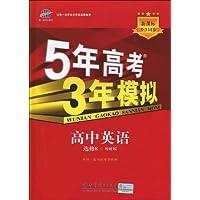 http://ec4.images-amazon.com/images/I/51C573-Y9lL._AA200_.jpg