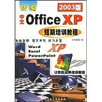 http://ec4.images-amazon.com/images/I/51C5hkfEePL._AA200_.jpg