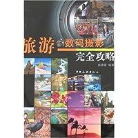 http://ec4.images-amazon.com/images/I/51C5luRWmDL._AA200_.jpg