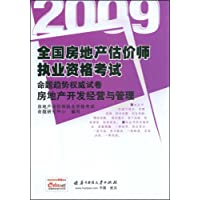 http://ec4.images-amazon.com/images/I/51C664h-zeL._AA200_.jpg
