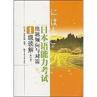 http://ec4.images-amazon.com/images/I/51C67ROsx5L._AA200_.jpg