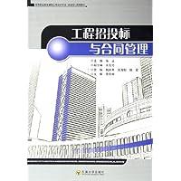 http://ec4.images-amazon.com/images/I/51C6aJsafXL._AA200_.jpg