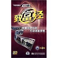 http://ec4.images-amazon.com/images/I/51C6fdRxI3L._AA200_.jpg