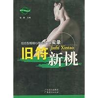 http://ec4.images-amazon.com/images/I/51C6hf09z1L._AA200_.jpg