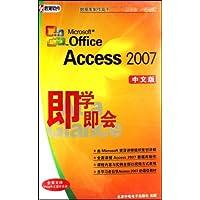 http://ec4.images-amazon.com/images/I/51C6tz2nuVL._AA200_.jpg