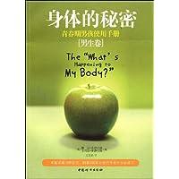 http://ec4.images-amazon.com/images/I/51C7icf4tML._AA200_.jpg