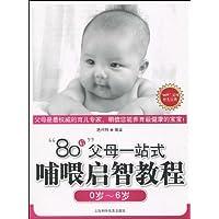 http://ec4.images-amazon.com/images/I/51C7kVL2khL._AA200_.jpg