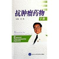 http://ec4.images-amazon.com/images/I/51C8ZWupuPL._AA200_.jpg