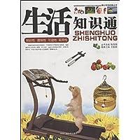 http://ec4.images-amazon.com/images/I/51C8qBUTDEL._AA200_.jpg