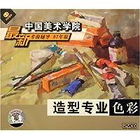 http://ec4.images-amazon.com/images/I/51C94Q%2Bk4LL._AA200_.jpg